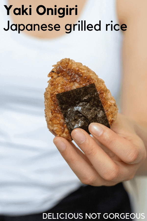 Are you into crispy rice? Same. How about some yaki onigiri, or a grilled crispy Japanese rice ball? #japanese #asian #rice