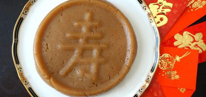 Happy Chinese New Year! Celebrate with nian gao, a chewy sweet rice cake dessert. #chinesenewyear #niangao #ricecake #chinesefood